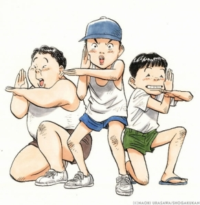 http://dailypop.files.wordpress.com/2010/05/20th_century_boys.jpg?w=291&h=300