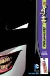 Batman_13_Batman