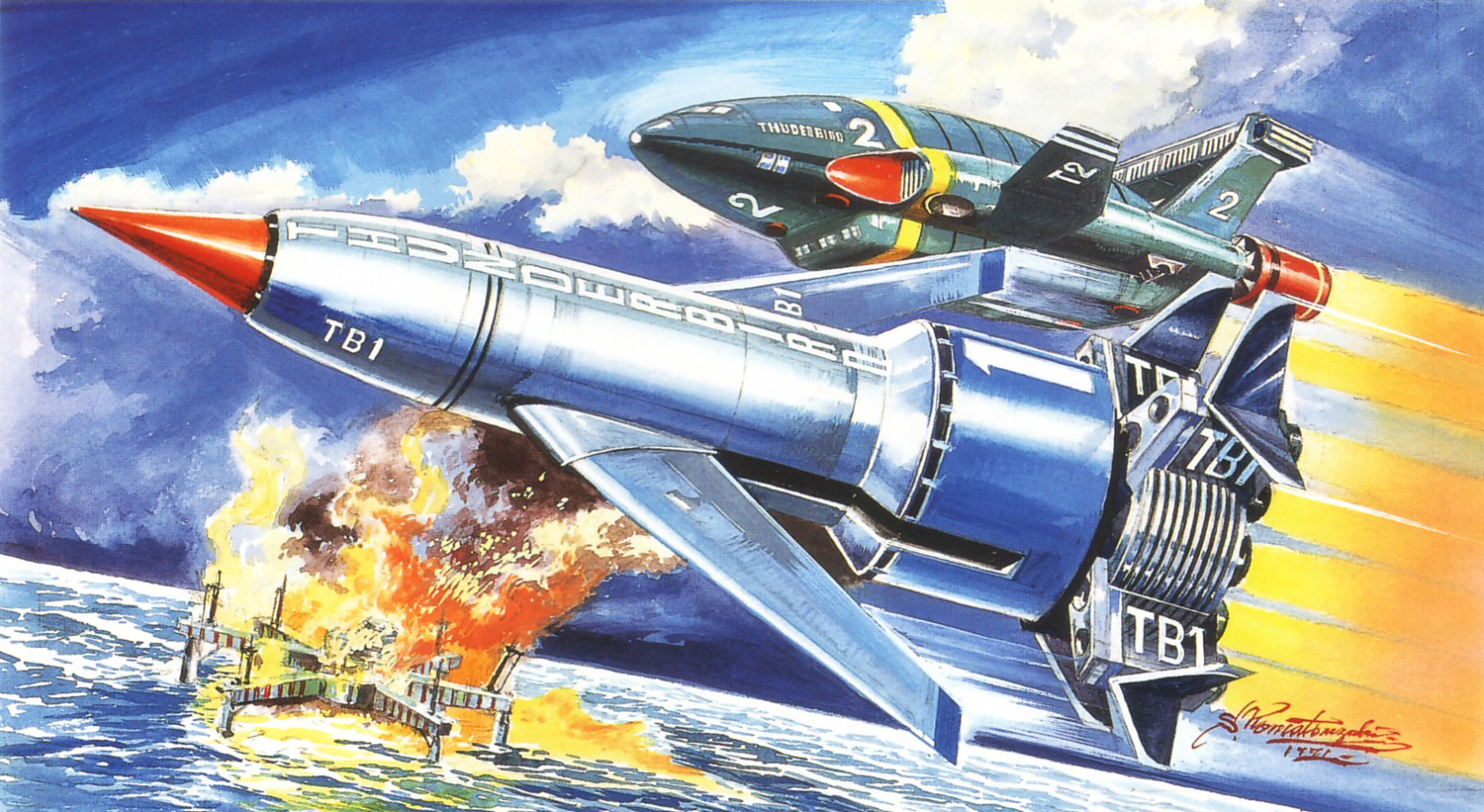 Gerry Anderson Supermarionation Thunderbirds Joe Supercar