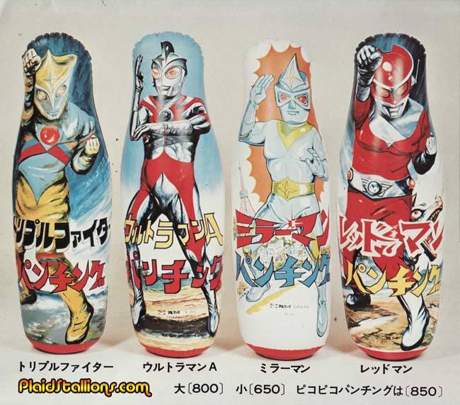 Ultraman_bowlingpins