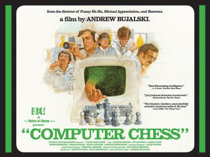 Computer-Chess-Poster